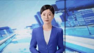 世界初! 3D版AIキャスターが新華社に登場