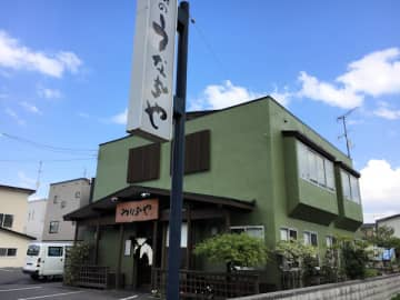 【新川駅】美味しいものを食べて元気になりませんか?「札幌のうなぎや」