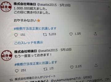 小泉今日子が、自身の個人事務所である「株式会社明後日」名義で投稿したツイート。