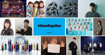 乃木坂46、欅坂46、日向坂46、NMB48 渋谷凪咲、BiSH、豆柴の大群ら、MTV #AloneTogether Playlist 公開!