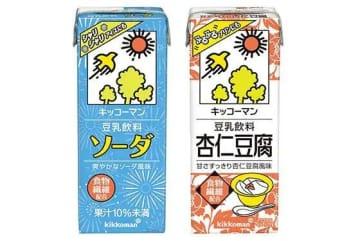 シャリシャリアイスやぷるぷるプリンも作れる 「豆乳飲料」からソーダと杏仁豆腐