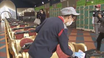 富士急ハイランドがリハーサル 5月23日から段階的な営業再開
