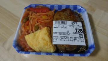 スーパー玉出の「激安お子様セット」がすごい 128円でハンバーグ、スパゲティ、オムレツまで...