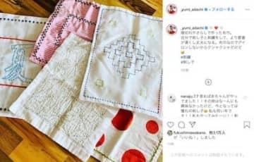安達祐実、端切れやさらしで作った手作り布巾に大反響「めっちゃ素敵」「使うの勿体ない」