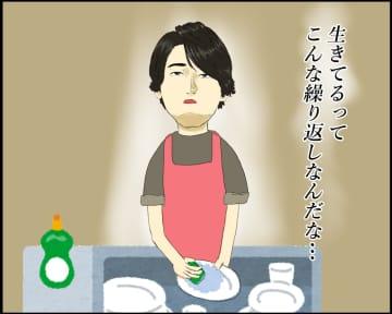 「生きるって、こんな繰り返し」ステイホームを語る!『週刊KAT-TUN亀梨和也』vol.13