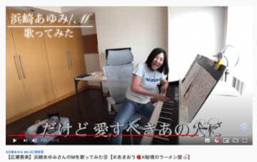 広瀬香美「歌ってみた」動画が狂気! ピアノを殴り弾き、原曲ぶっ壊す神アレンジで再ブレークか?