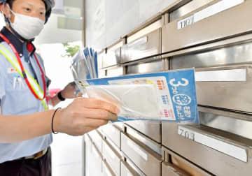 福井県内でも配達が始まった布マスク=5月23日、福井市内