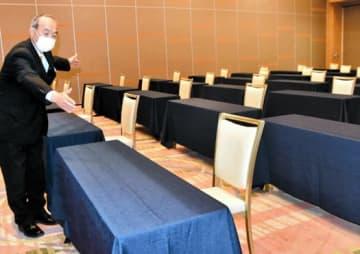 会議などで使う部屋で席の間隔を空けるなど対策を取っているホテル華の湯