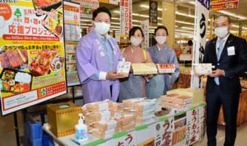 いちい福島西店で弁当を販売する「味処 大番」のスタッフら