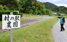 「村の駅真南条」の前にある農地。都市部の農業ボランティアを受け入れて農作業に取り組む=丹波篠山市真南条上