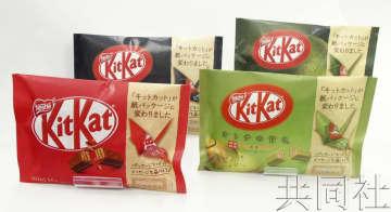 造紙商競相開發零食紙包裝 反塑料浪潮成為商機