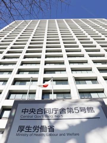 医療従事者に慰労金最大20万円 厚労省検討、2次補正 画像