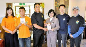 山本理事長(右から3人目)に寄付金を手渡す後藤信一さん(左から3人目)
