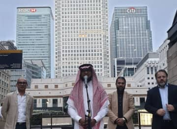 British-Muslim entrepreneur 'felt so privileged' after performing call to prayer in London's Canary Wharf