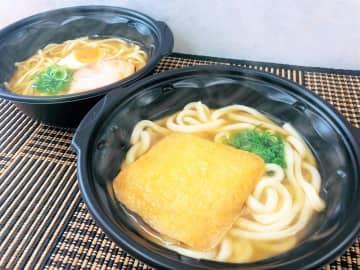 くら寿司、ラーメンもうどんもテイクアウト開始 おうちで絶品魚介スープ! 画像