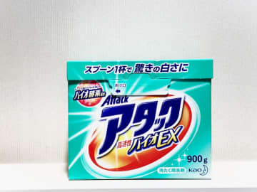 部屋干し洗濯洗剤のおすすめ5選!コスパも洗浄力も抜群商品を一挙紹介