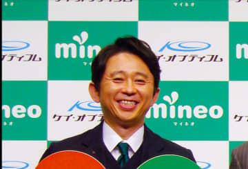 有吉弘行「久しぶりで嬉しい」あの有名『賞レース』のトロフィーをもらう…ファン「いつ優勝したの?」