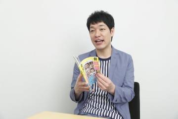 麒麟・川島明が考えた「タグ大喜利」が一冊の本に! その魅力とはなにか?