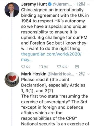 香港には国家安全法が必要