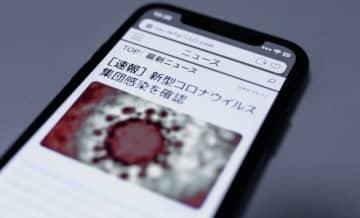 緊急事態宣言後、ダウンロード数が急増したアプリ1位は?