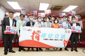 香港市民、署名活動で国家安全立法支持を表明