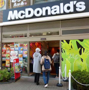 マック、店内飲食を再開 5都道県で26日から