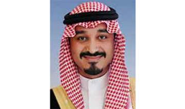 Prince Khalid bin Bandar Al-Saud