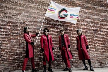 GLAY、中止となった東京ドーム公演日に、予定していたセットリストで過去のライブ映像を配信!