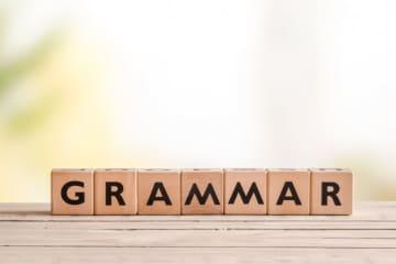 英語の伸び悩みには英文法のやり直しを