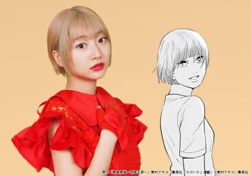 武田玲奈が初めての金髪で「美食探偵」に登場!地下アイドル役に挑戦