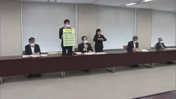 独自の「感染警戒宣言」解除…新たなステージ「予防対策期」へ【香川】