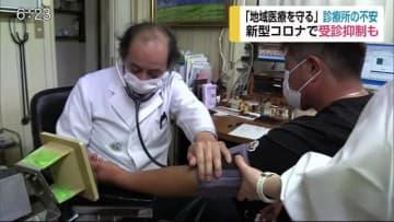 「地域医療を守りたい…」町の診療所の不安 患者の受診抑制も【佐賀県佐賀市】