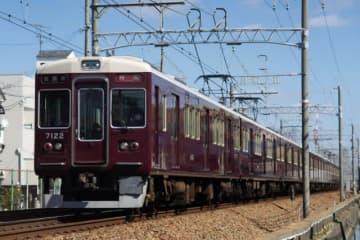 2020/03/06 阪急電車記録 7000系編