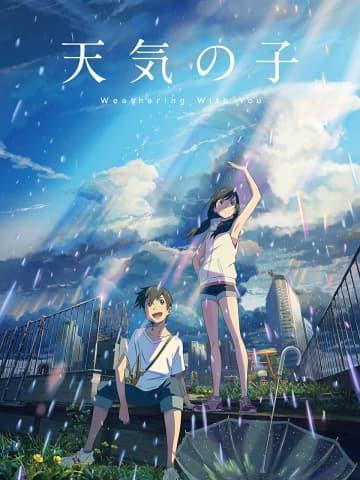 本日『天気の子』BD&DVDが発売!コレクターズ・エディションには特典満載