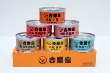 吉野家「牛丼の缶詰」は非常食だけにしておくのはもったいない!6種類実食レビュー