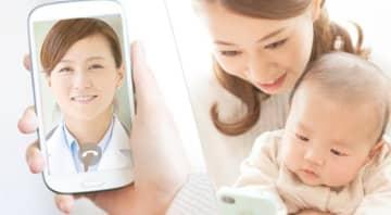 コロナ感染不安から受診控える妊婦&ママ必見! 産婦人科・小児科の「オンライン医療相談」