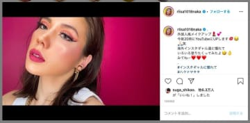 仲里依紗、外国人風メイク動画が大反響 「いろいろ塗りたくってみたよ」