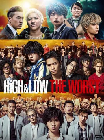 昨年大ヒットした映画「HiGH&LOW THE WORST」のDVD/Blu-rayが7月発売決定