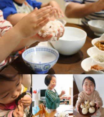 【新型コロナ】おにぎり握り、食育学ぶ ネットで全国と交流 川崎の教室
