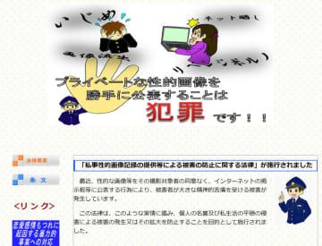 ゲーム内でキャラが「リベンジポルノ」発言 人気作「あんスタ」のストーリーが波紋呼ぶ 画像