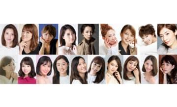 柚希礼音の呼びかけで、 元宝塚歌劇団トップスター計19名が集結!YouTubeで楽曲披露