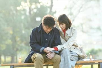 戸田恵梨香&ムロツヨシ共演「大恋愛」特別編放送 未公開カット・シーンも!<コメントあり>