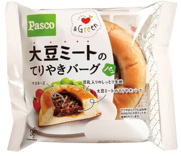 一之宮・パスコ工場で製造スタート 大豆ミートの新商品
