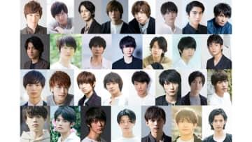 佐藤健、吉沢亮、小関裕太らアミューズ所属俳優たちがチャリティプロジェクト「寂しさに打ちのめされないように」