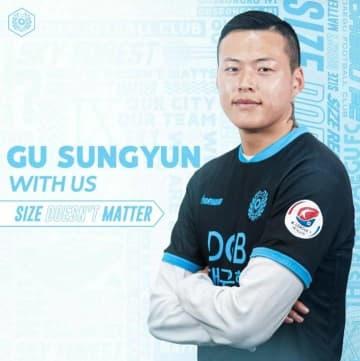 Consadole Goalie Gu Signs for Daegu Ahead of Military Service
