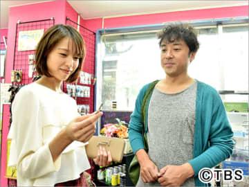 戸田恵梨香&ムロツヨシ共演「大恋愛」未公開シーンを含む特別編を放送!