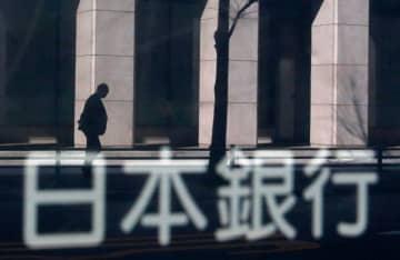 6月国債買入、「3年超5年以下」2000億─4500億円を6回に修正=日銀