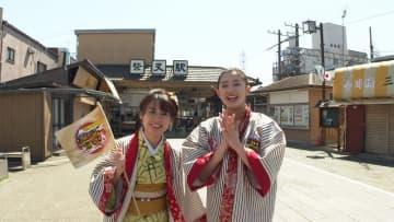 お江戸に恋して・朝比奈彩の「柴又・金町界隈」ぶらり江戸散歩をプレイバック!