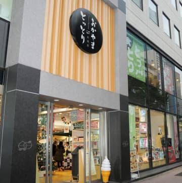 東京のアンテナ店、6月から再開 岡山県、物販・飲食は短縮営業