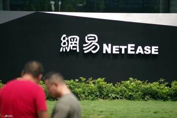 NetEase plans secondary listing in HK